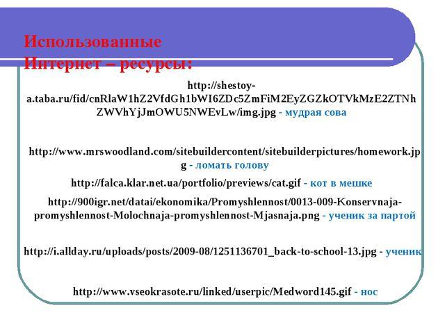 http://www.mrswoodland.com/sitebuildercontent/sitebuilderpictures/homework.jp...