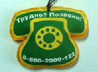 http://tavda.ucoz.ru/2012/Roditeli/besop/4.jpg
