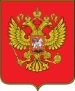 http://rusarchives.ru/statehood/images/10-07-gerb-russian-federation.jpg