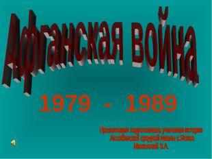 1979 - 1989