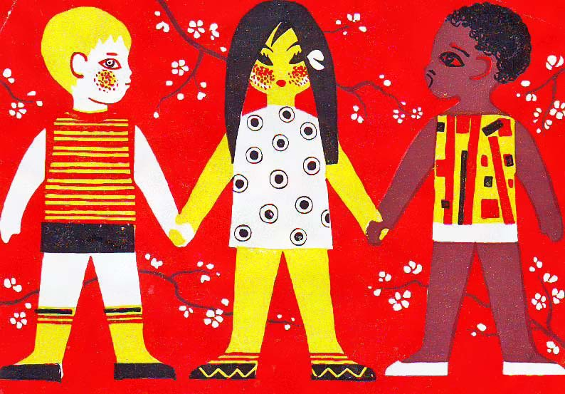 Дружба народов картинки плакаты