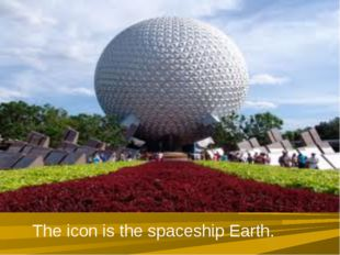 The icon is the spaceship Earth.