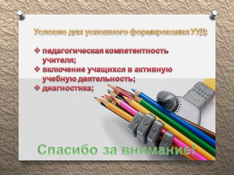 hello_html_2de220d9.png
