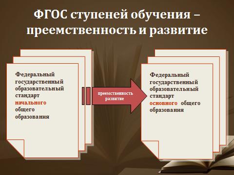 hello_html_5ccb9801.png