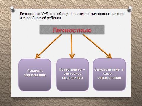hello_html_8c04db9.png