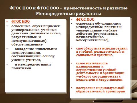 hello_html_m2174c72c.png