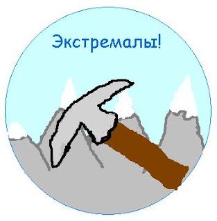hello_html_m1aeac5e8.jpg