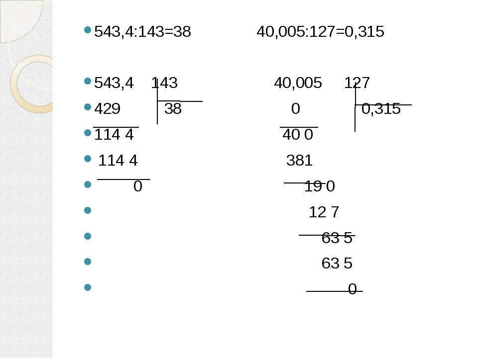 543,4:143=38 40,005:127=0,315 543,4 143 40,005 127 429 38 0 0,315 114 4 40 0...