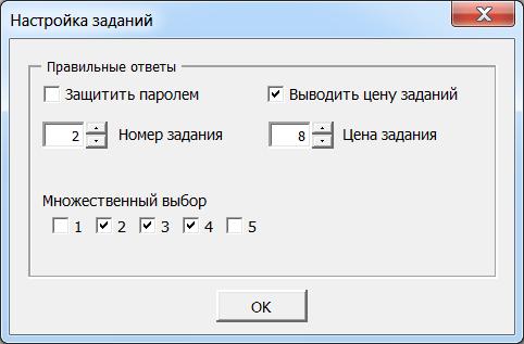 hello_html_3ef14bf5.png
