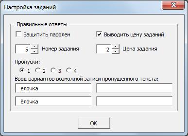 hello_html_m1d8ba2c3.png