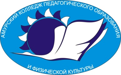2 логотип