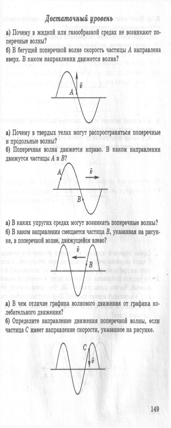 C:\Documents and Settings\User\Рабочий стол\9 волна.tif