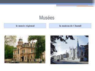 Musées le musée régional la maison de Chamil