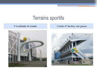 Terrains sportifs l'Académie de tennis Centre d' hockey sur gazon