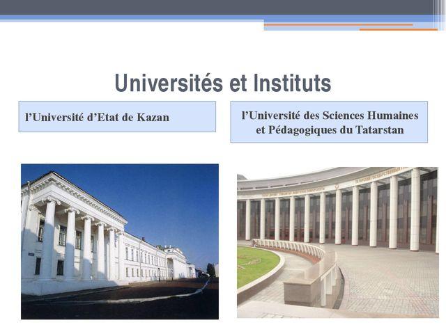 Universités et Instituts l'Université d'Etat de Kazan l'Université des Scienc...