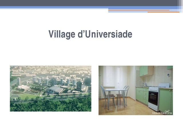 Village d'Universiade