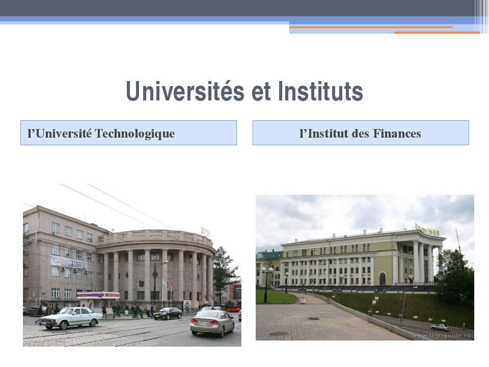 Universités et Instituts l'Université Technologique l'Institut des Finances