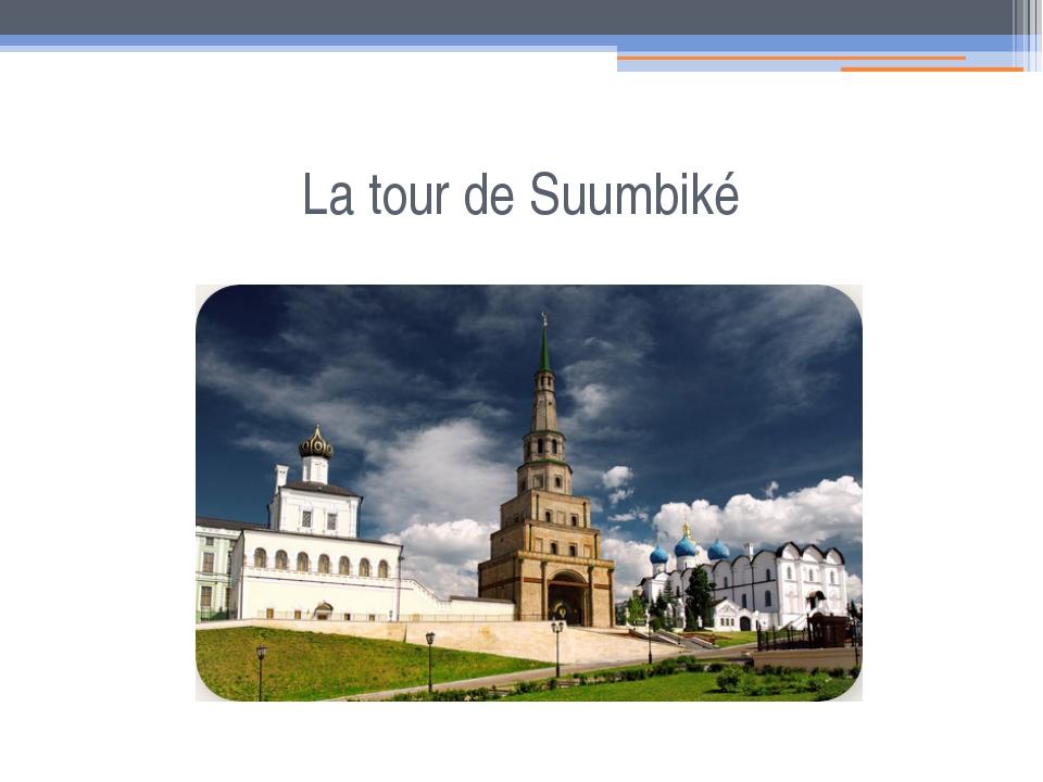 La tour de Suumbiké