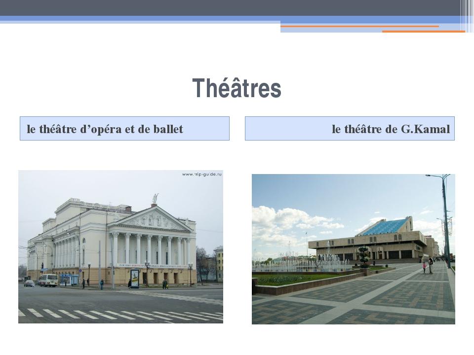 Théâtres le théâtre d'opéra et de ballet le théâtre de G.Kamal