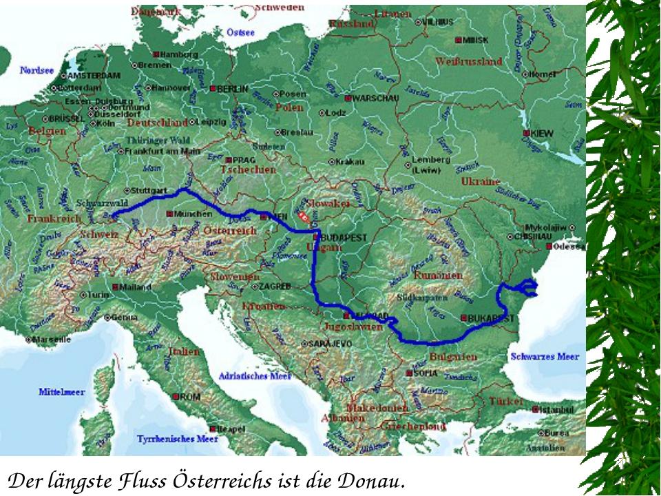 устойчив дунай на карте европы фото случае, если