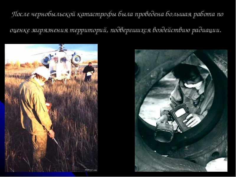 http://rpp.nashaucheba.ru/pars_docs/refs/118/117904/img14.jpg