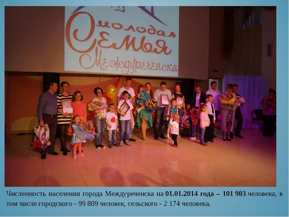 В междуреченске конкурс детский