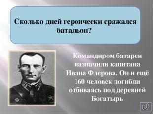 """Потомок """"Катюши"""" - РСЗО """"Град"""". Как называется современный «потомок » катюши?"""