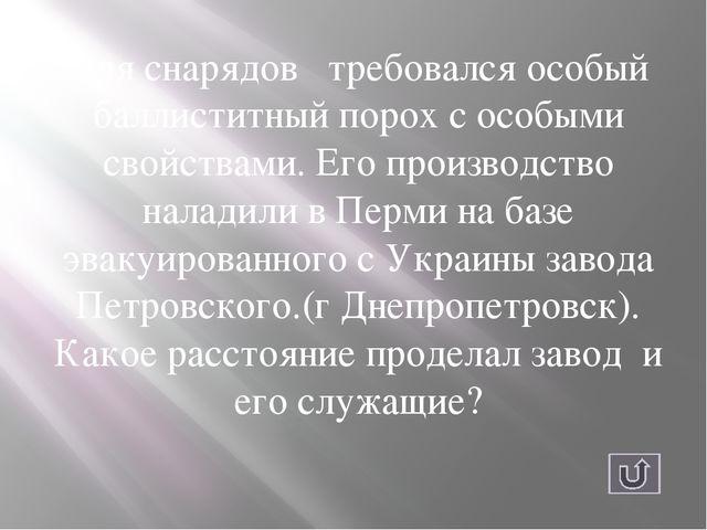 «Своя игра» — российский вариант всемирно известной телеигры «Jeopardy!». Эт...
