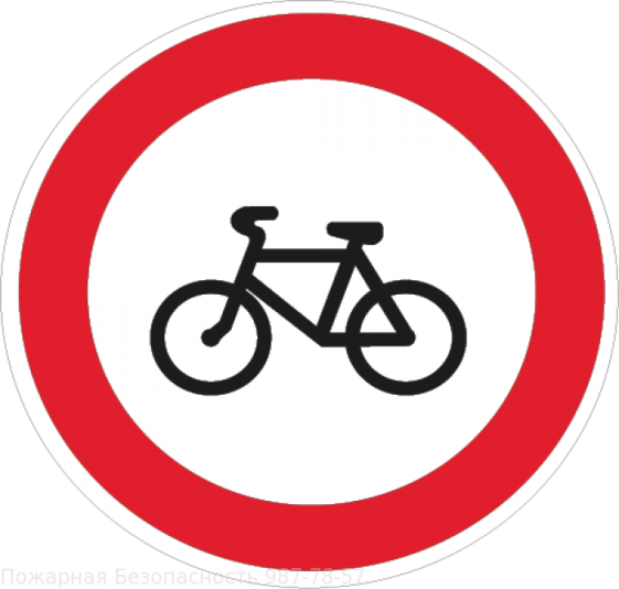 http://plan-evaco.ru/d/599603/d/data-roadsign-3-3-9-700x700.png