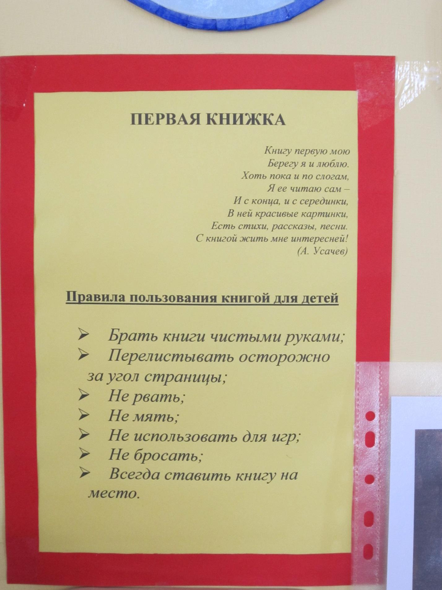 C:\Users\Ольга\Desktop\2016-03-09\015.JPG