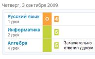 hello_html_24214d62.jpg