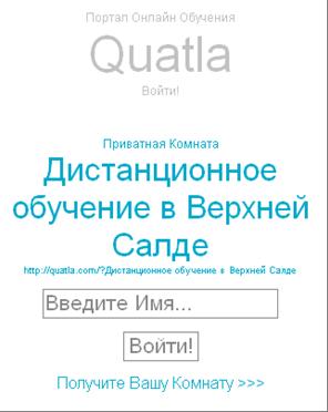 hello_html_3ea84c66.png