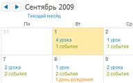 hello_html_7abb062e.jpg