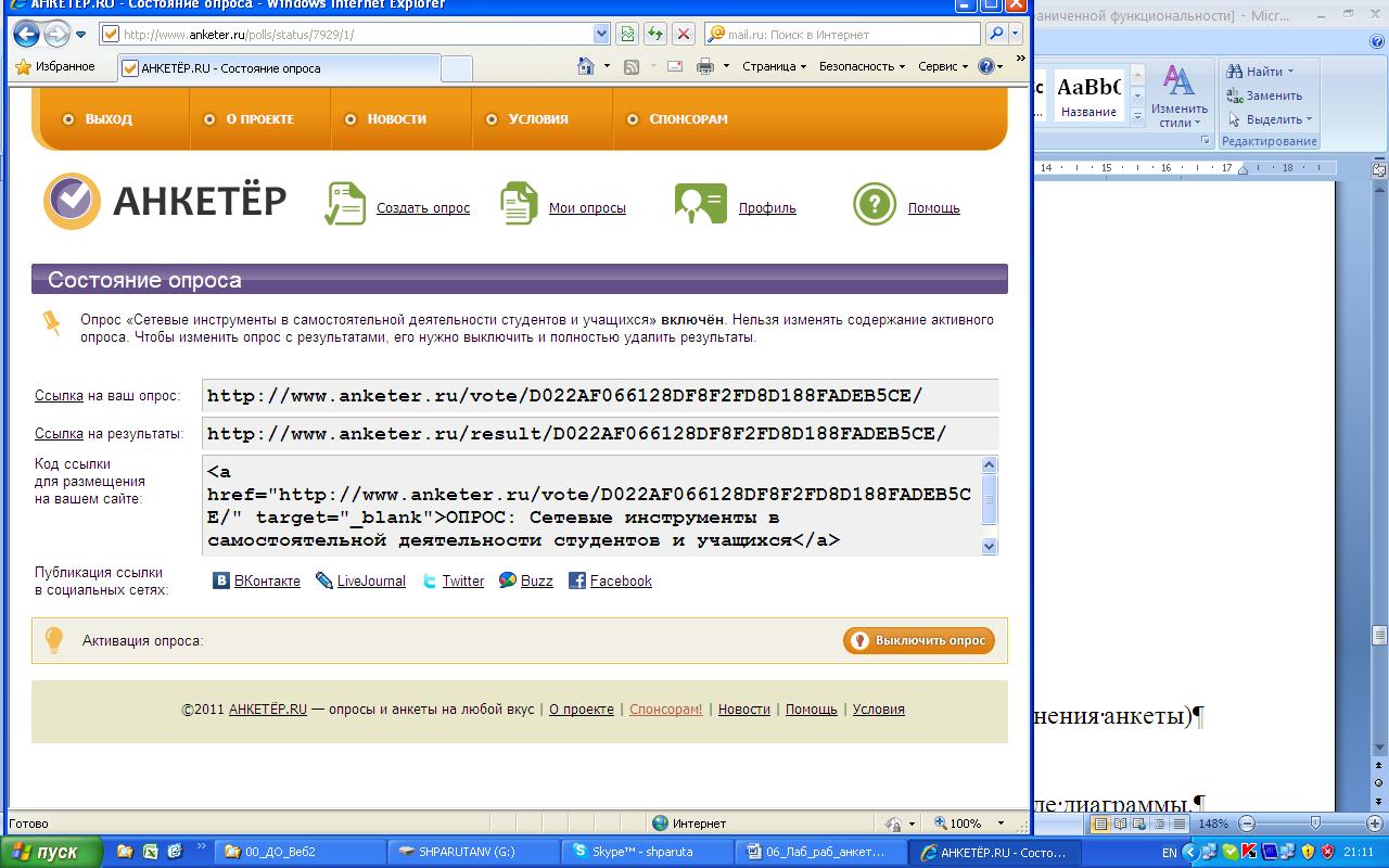 hello_html_m64823bdc.png