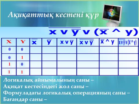 hello_html_1c42b30.png