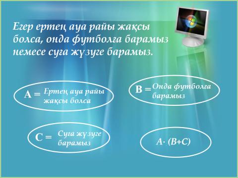 hello_html_m6c3d82db.png
