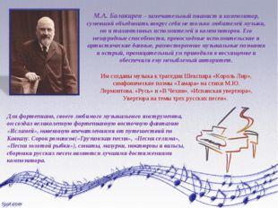 Им созданы музыка к трагедии Шекспира «Король Лир», симфонические поэмы «Тама