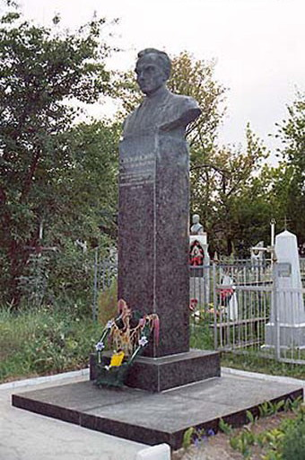 Василий Александрович Сухомлинский