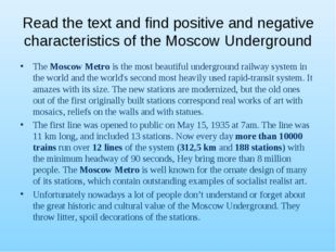 Read the text and find positive and negative characteristics of the Moscow Un
