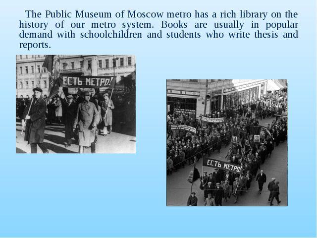 The Public Museum of Moscow metro has a rich library on the history of our me...