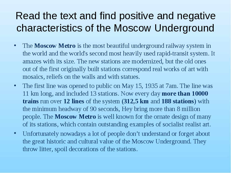 Read the text and find positive and negative characteristics of the Moscow Un...