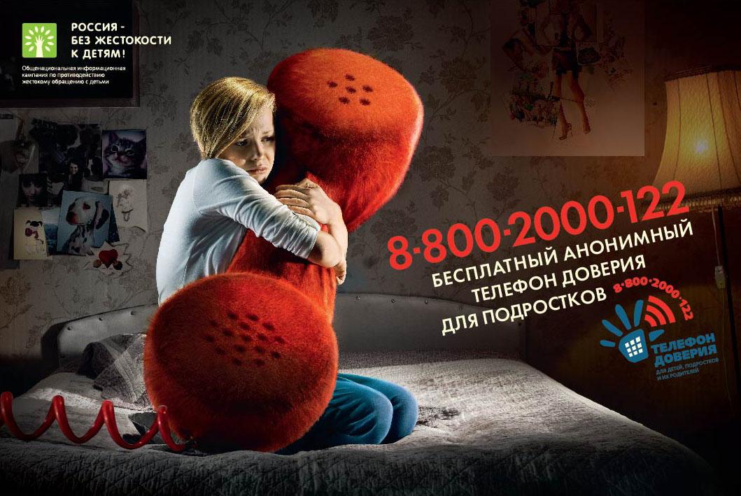 http://www.gornovosti.ru/static/images/archive/2405/Child-fund_HotLine_180x120_1110_01.jpg
