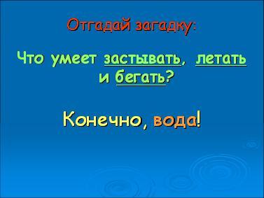 hello_html_78e065b3.jpg