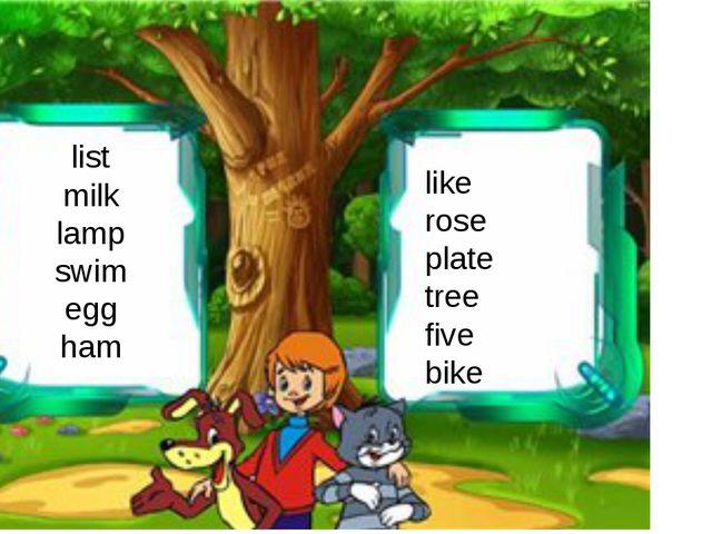 list milk lamp swim egg ham like rose plate tree five bike