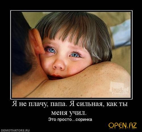 C:\Documents and Settings\user_xp\Рабочий стол\1264853323_x_553317f0.jpg