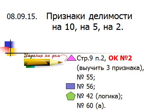 hello_html_4c5107eb.png