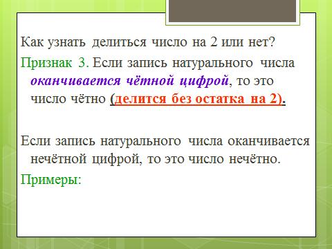 hello_html_6bacd399.png