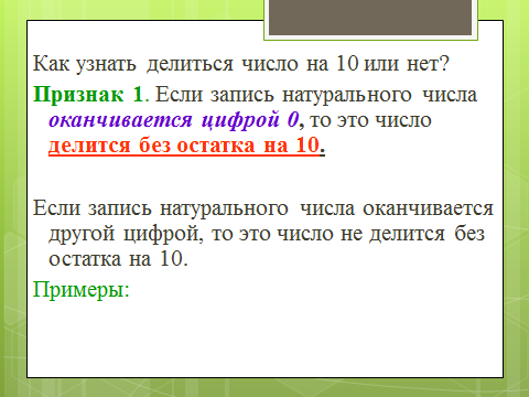 hello_html_m1706e9e8.png