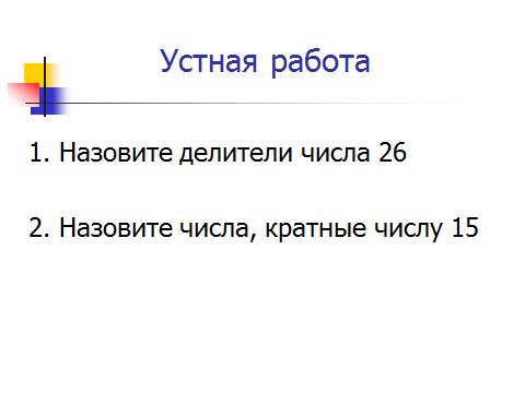 hello_html_m600fda54.png