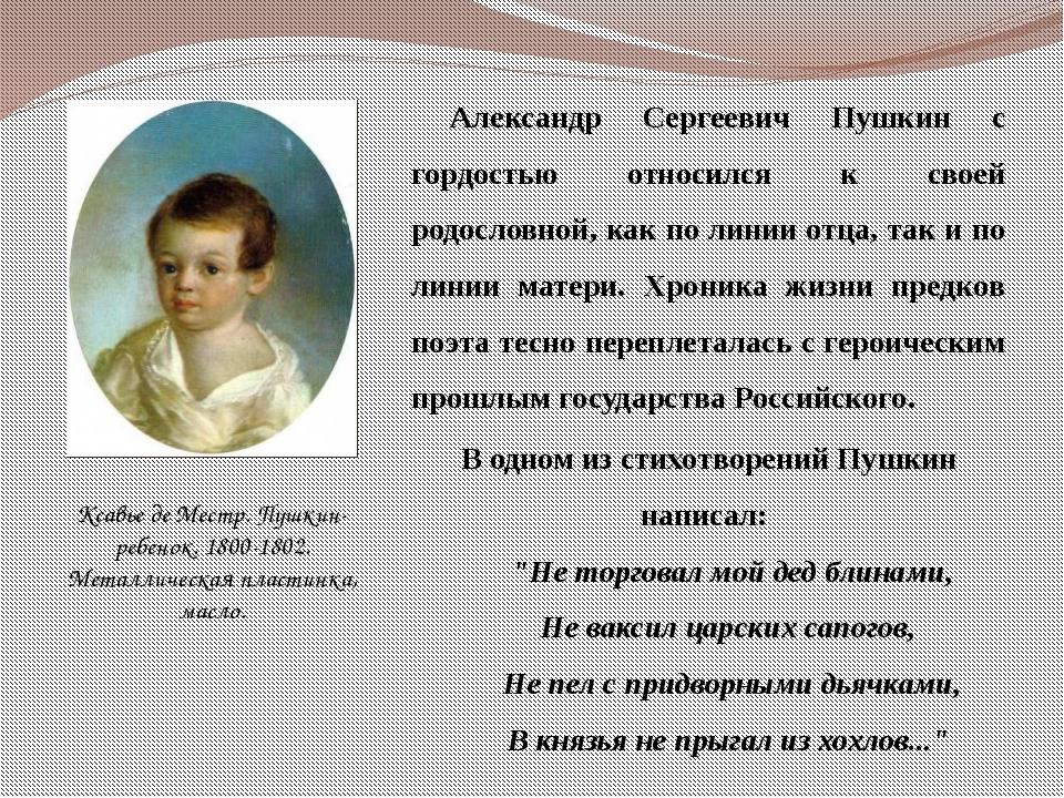 Авторские права на стихи пушкина